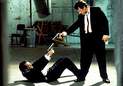 Gruesome_reservoir_dogs_431x300
